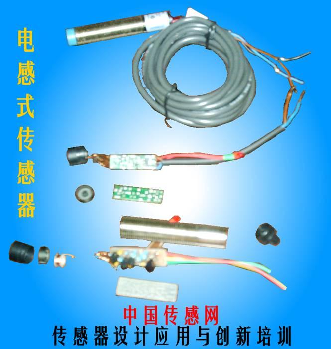 电感式接近开关是一种利用涡流感知物体的传感器,它由高频振荡电路、放大电路、整形电路及输出电路组成。 振荡器是由绕在磁芯上的线圈而构成的LC振荡电路。振荡器通过传感器的感应面,在其前方产生一个高频交变的电磁场,当外界的金属物体接近这一磁场,并达到感应区时,在金属物体内产生涡流效应,从而导致LC振荡电路振荡减弱或停止振荡,这一振荡变化,被后置电路放大处理并转换为一个具有确定开关输出信号,从而达到非接触式检测目标之目的。